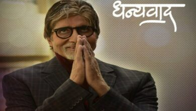 Photo of Amitabh Bachchan expresses gratitude after testing negative for COVID