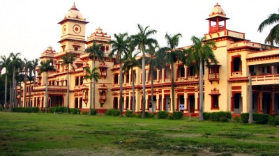 BHU panel to implement startup policy