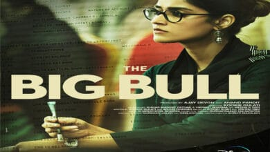 Photo of Makers of 'The Big Bull' unveil intriguing poster featuring Ileana D'Cruz