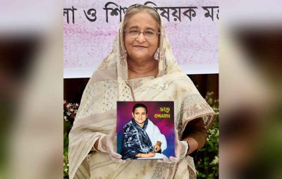 Bangamata's decision at a crucial phase changed the history: Hasina