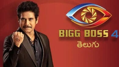 Photo of Bigg Boss Telugu season 4 contestants list leaked!