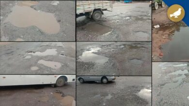 Photo of Hyderabad: Pathetic condition of roads at Chandryangutta