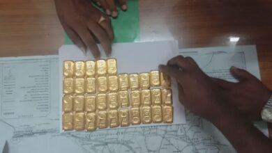 Photo of Chennai Air Customs seizes 1.45 kg gold from passenger
