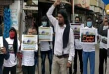 Photo of Hyderabad: DJS protest against Bhoomi Poojan in Ayodhya