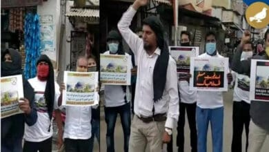 Photo of Hyderabad:DJS workers booked for protesting against Bhoomi Pujan