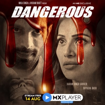 Dangerous: Too amateurish to thrill (IANS Review; Rating: * * )