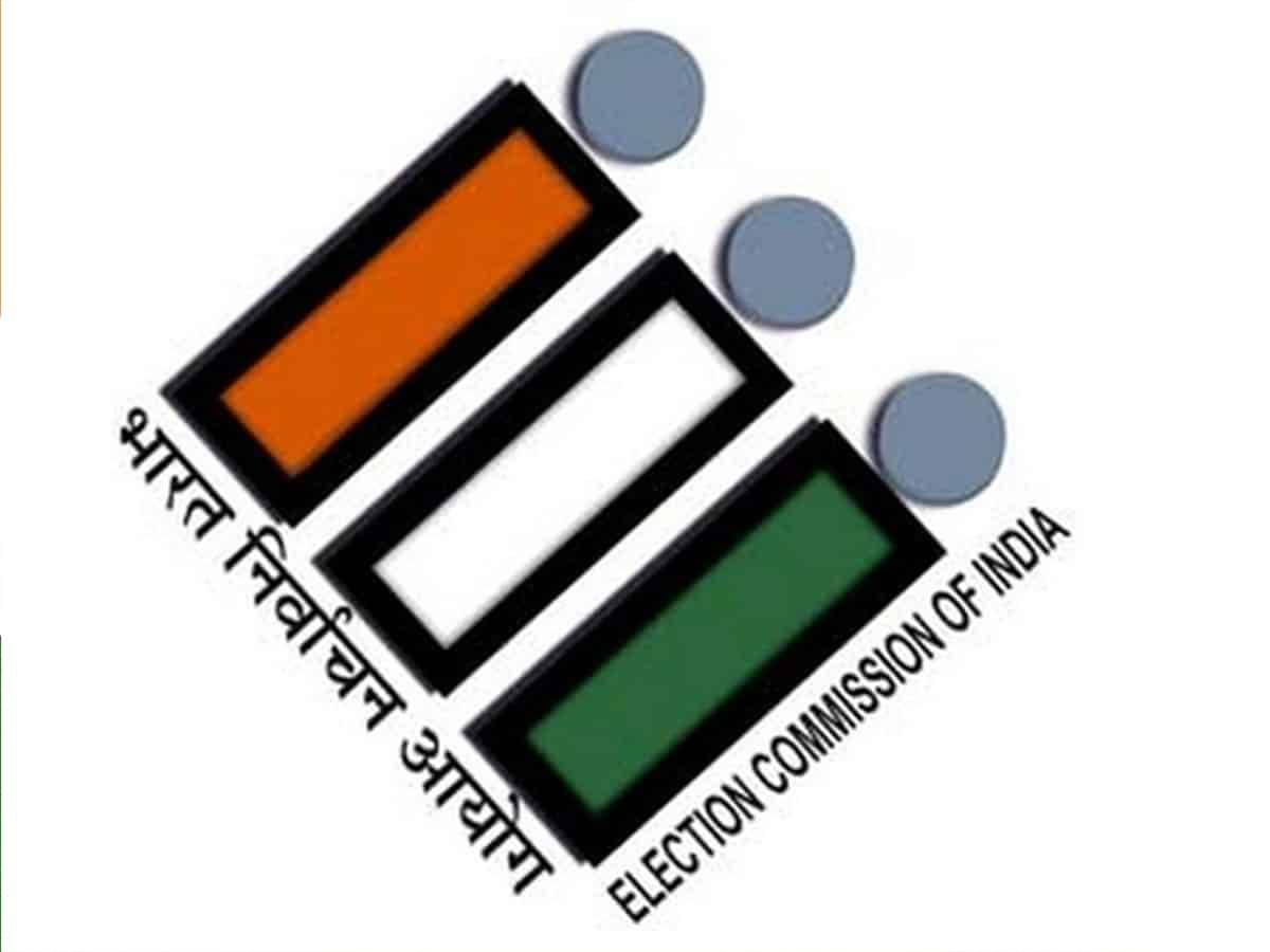 EC announces election for RS seat vacated due to Amar Singh's death