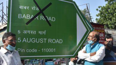 Photo of Ahead of Ayodhya ceremony, BJP leader seeks renaming of Delhi's Babar Road to 5, August Marg