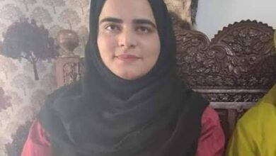 Photo of Nadia Beigh of Kashmir becomes youngest candidate to crack UPSC 2019
