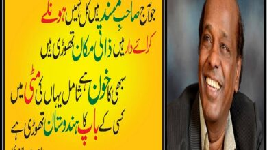 Photo of A tribute mushaira to be held in honour of Rahat Indori