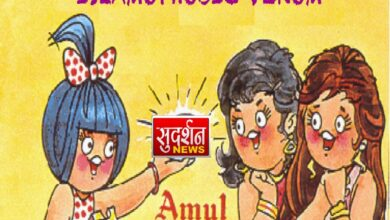 Photo of Ram Mandir to Sudharshan TV- Amul ignores consumers, turns Right