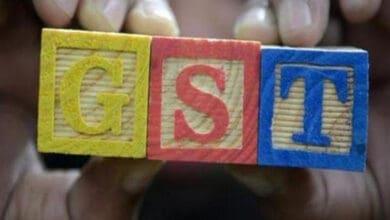 Photo of GST Intelligence raids cement manufacturer suspects Rs 15.1 cr GST evasion