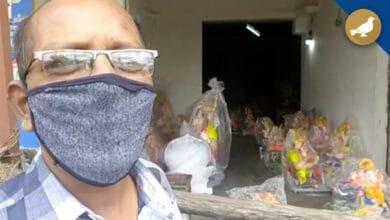 Photo of Hyderabad: Ganesh idol sales fall by half