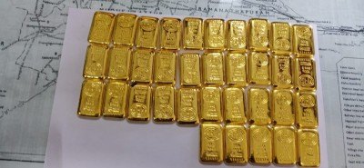 Gold seized from 11 returnees from Saudi at Hyderabad Airport
