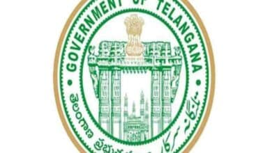 Government degree colleges in Telangana