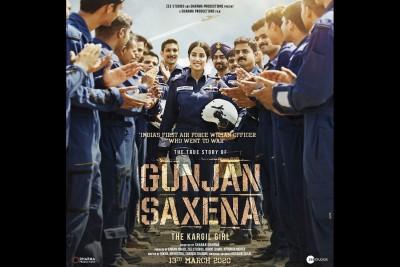 Gunjan Saxena: Set-piece biopic manages to regale (IANS Review; Rating: * * * )