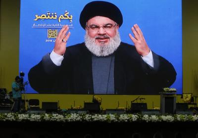 Hezbollah reiterates rejection of Israel