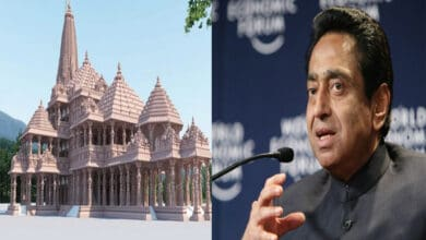 Photo of Ram temple is coming up with consent of all: Kamal Nath