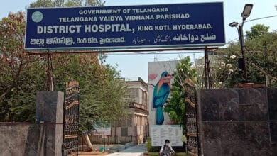 COVID patient goes missing from King Koti Govt Hospital