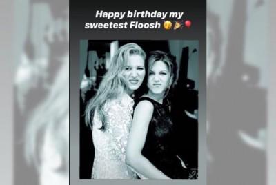 Lisa Kudrow is Jennifer Aniston's 'sweetest floosh'