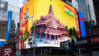 Photo of Lord Ram's image displayed at Times Square