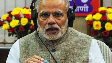 Photo of PM Modi to inaugurate Rashtriya Swachhata Kendra tomorrow