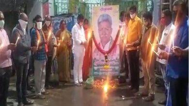 Photo of Andhra: Srikalahasti unit of BJP pays homage to P Manikyala Rao