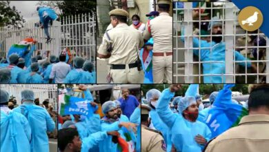 Photo of NSUI members try to barge into CM's camp office