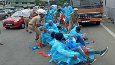 Photo of NSUI leaders get bail in Pragathi Bhavan protest case