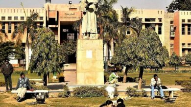 Photo of Jamia tops the list of 40 Indian Central universities