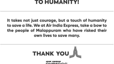 Mallapuram locals blamed for killing elephant; now lauded for helping plane crash victims
