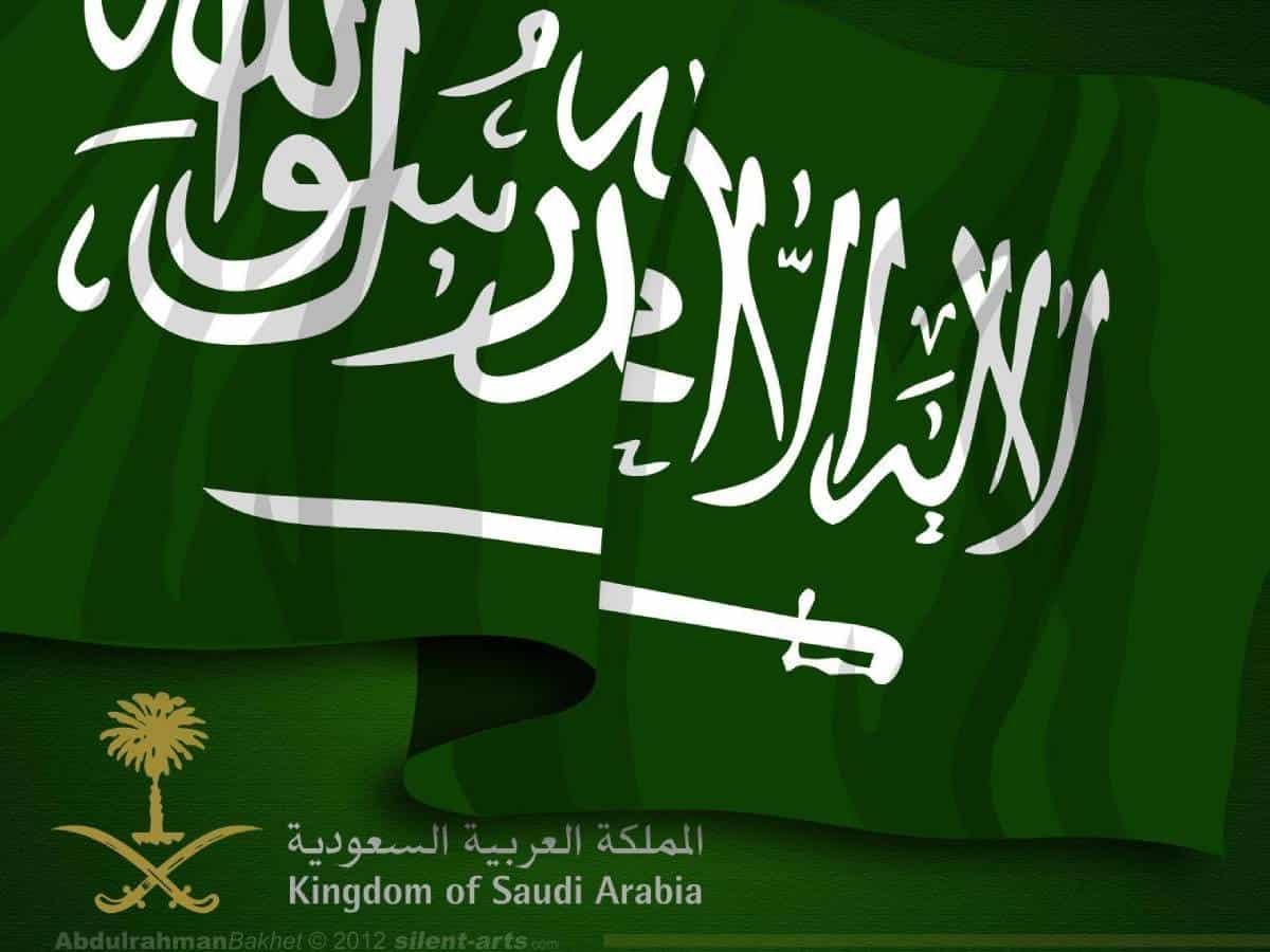 KSA terminates services of foreign principals of all private schools