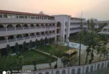Photo of Zia Uddin Khan Educational Trust, an institution with a vision