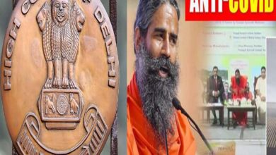 HC fines Patanjali 10 Lakh for chasing profits amid COVID fear