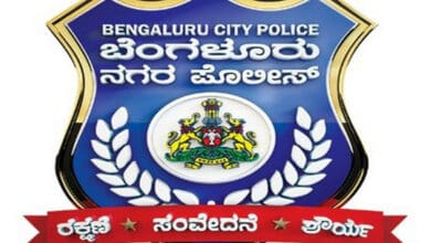 Photo of Police arrest one more accused in Bengaluru violence