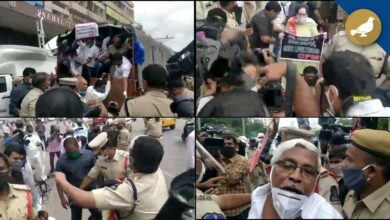Photo of Hyderabad: Protest at CM camp office, Many arrested
