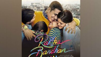 Photo of Akshay Kumar announces new film 'Raksha Bandhan'