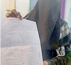 Photo of Hyderabad: Poor woman's money goes missing from Indian Bank