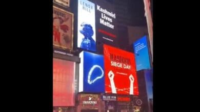 Photo of 'Kashmiri Lives Matter' message appears on Times Square billboard
