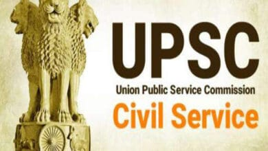 Photo of UPSC results: 42 Muslim candidates selected