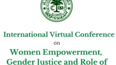 Photo of Conference on 'Women Empowerment, Gender Justice, Role of International Law'