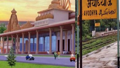 Photo of Ayodhya railway station: A replica of Ram temple