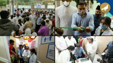 Photo of Hyderabad: KTR inaugurates Basthi Dawakhana in Old City