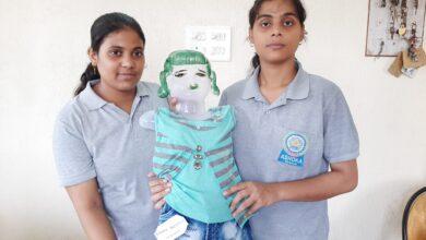 Photo of Smart-tracker uniform: The children's 'bodyguard'