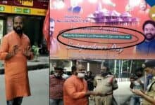 Photo of Controversial banner removed by City Police, Bhakt expresses anger