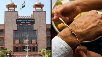 Photo of MP: HC asks man to get 'rakhi' tied by woman he had 'molested'