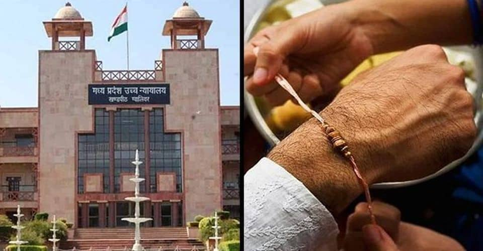 MP: HC asks man to get 'rakhi' tied by woman he had 'molested'