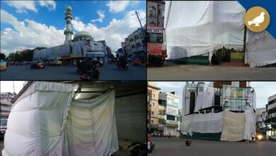 Photo of Mosques and Dargahs wrapped for Ganesh procession