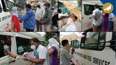 Photo of People have tests at COVID-19 mobile testing facility in Hyderabad