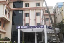 Photo of Waqf hospital treating COVID-19 patients appeals for support